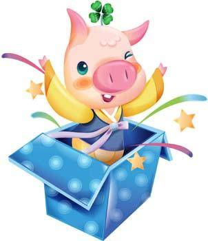free vector Pig 55