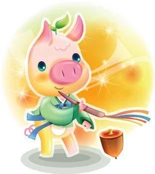 Pig 62