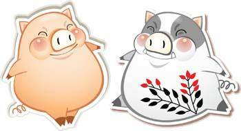 free vector Pig 15