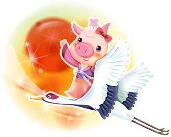free vector Pig 60