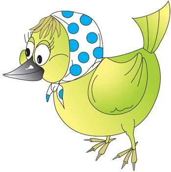 Bird Vector 5