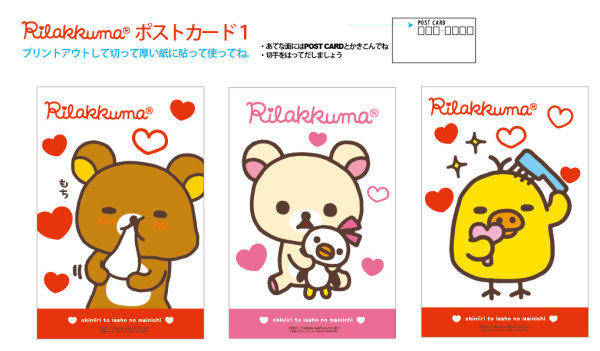 Easily Bear Japanese Official Postcard Vector Easy Bear Cartoons Comics