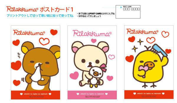 free vector Easily Bear Japanese Official Postcard Vector Easy Bear Cartoons Comics