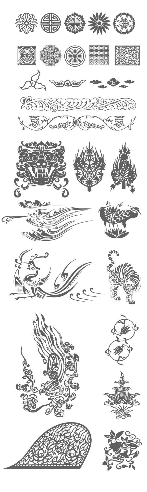 free vector Traditional Pattern Set Vector Material Traditional