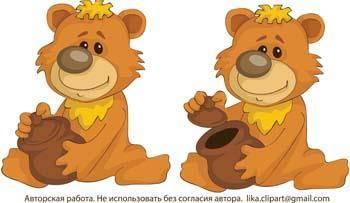 free vector Bear 20