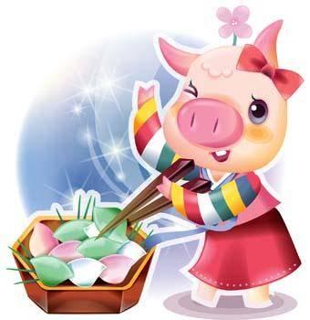 Pig 69