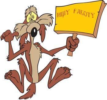 free vector Coyote 1