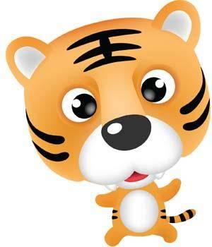 free vector Tiger 15
