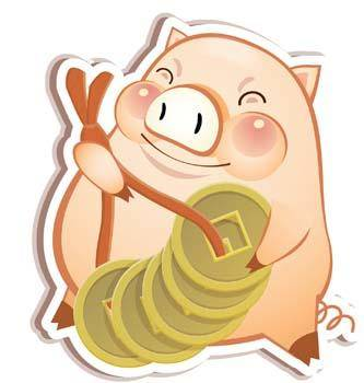 free vector Pig 8