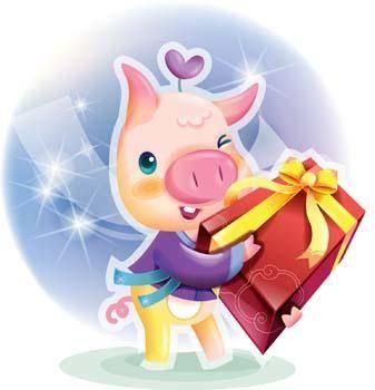 Pig 57