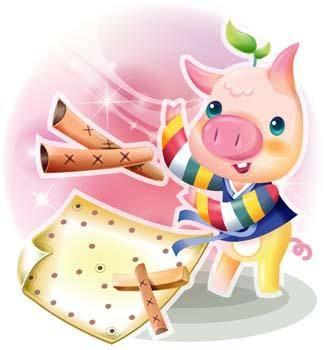 Pig 71
