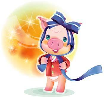 free vector Pig 53
