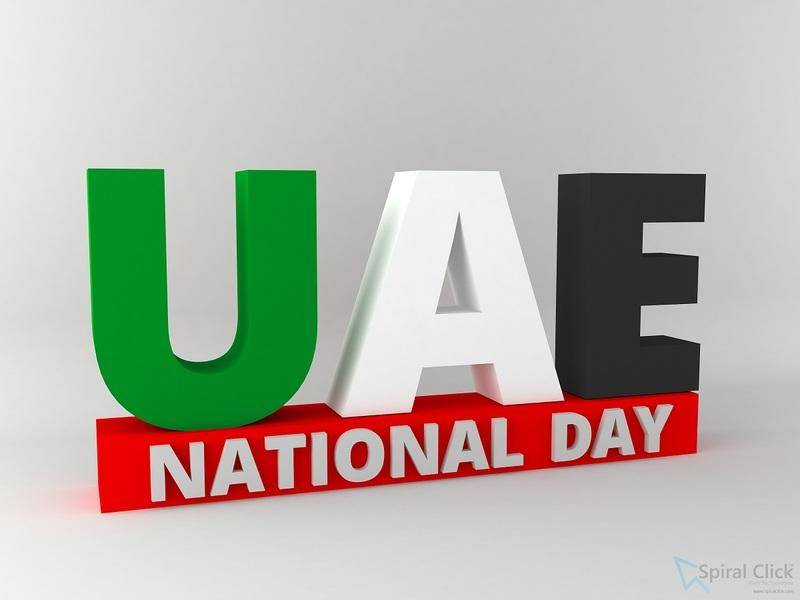 UAE National Day Vector Art