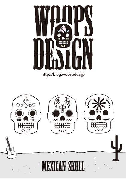 Mexcian Day of the Dead Skull Vector Pack