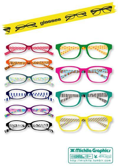 free vector Glasses Vector Set