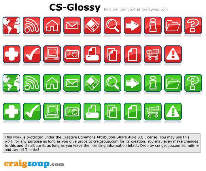 Glossy Vector Icons
