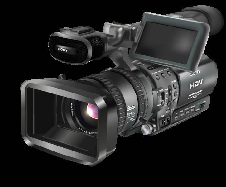 Free HDR-FX1 Video Camera Vector