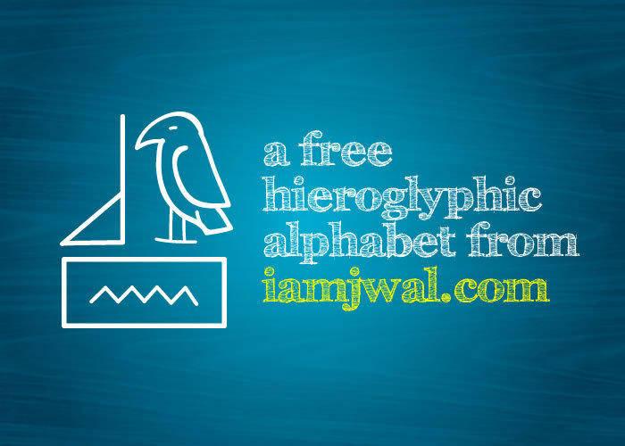 free vector A Stylized Egyptian Hieroglyphic Alphabet