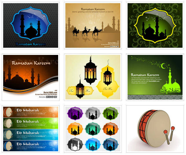 Islamic greeting card template for ramadan kareem or eidilfitr