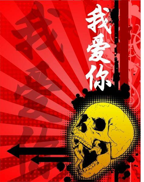 free vector Free Kanji Skull Illustration