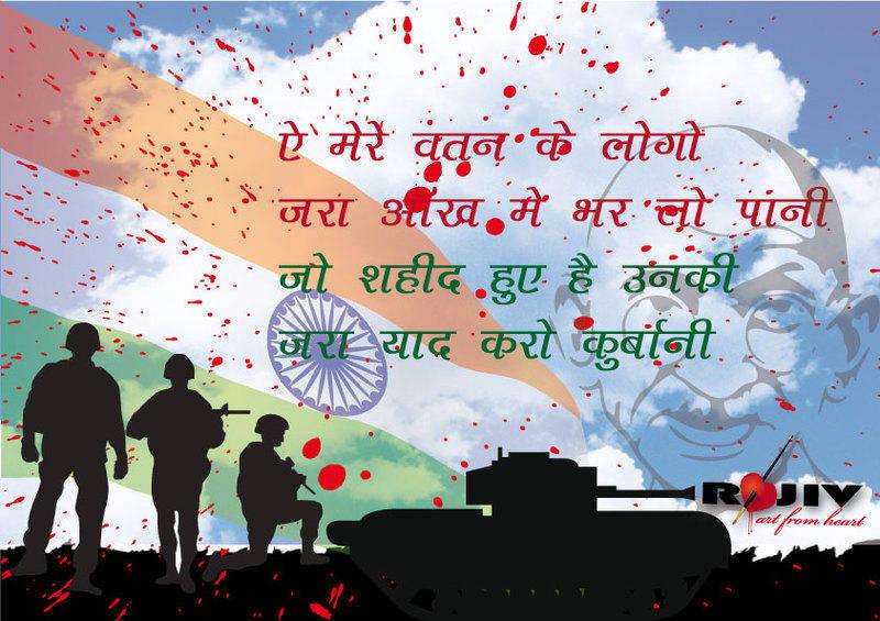 free vector India