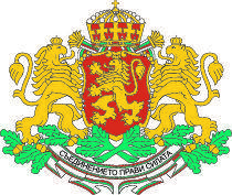 Bulgaria Coat Of Arms