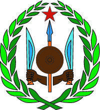 free vector Djibouti Coat Of Arms