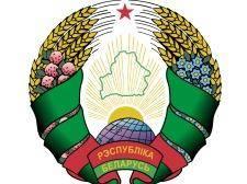 free vector Belarus Coat Of Arms