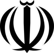 free vector Coat Of Arms Of Iran