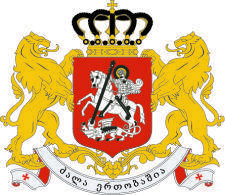 free vector Coat Of Arms Of Georgia