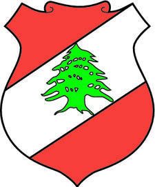 free vector Coat Of Arms Of Lebanon