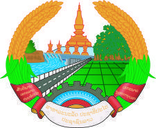 free vector Coat Of Arms Of Laos