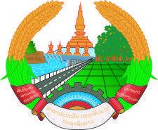 Coat Of Arms Of Laos