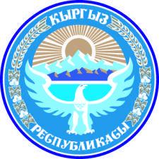 free vector Kyrgyzstan Coat Of Arms