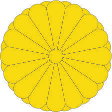 free vector Imperial Sun Of Japan