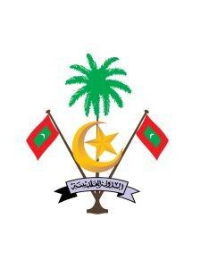free vector Coat Of Arms Of Maldives