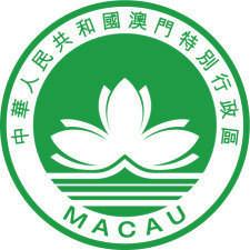 Macau Vector Emblem