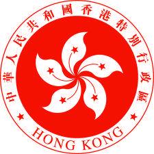 Hong Kong Emblem Vector