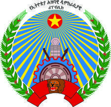 Ethiopia Vector Coat Of Arms