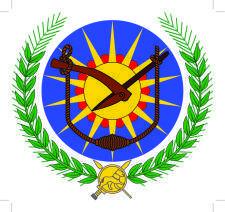 free vector Emblem Of The Derg Vector Emblem