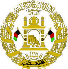 Afghanistan Emblem Vector