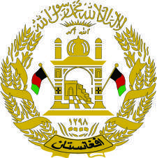free vector Afghanistan Emblem Vector
